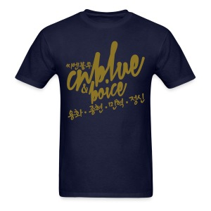 [CNB] CNB & Boice (Metallic Gold) - Men's T-Shirt