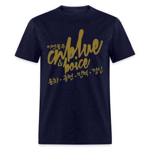[CNB] CNB & Boice (Metallic Gold) - Men's T-Shirt