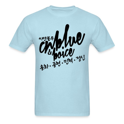 [CNB] CNB & Boice - Men's T-Shirt