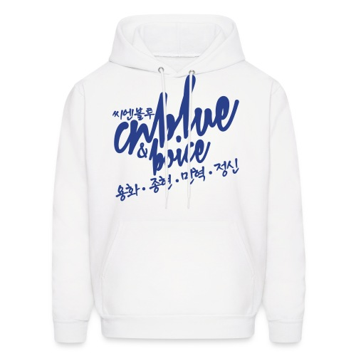 [CNB] CNB & Boice - Men's Hoodie