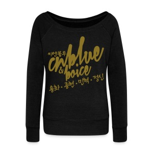 [CNB] CNB & Boice (Metallic Gold) - Women's Wideneck Sweatshirt