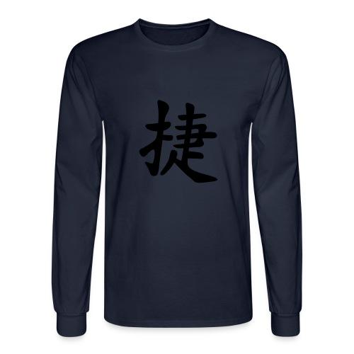 V Shorts - Men's Long Sleeve T-Shirt