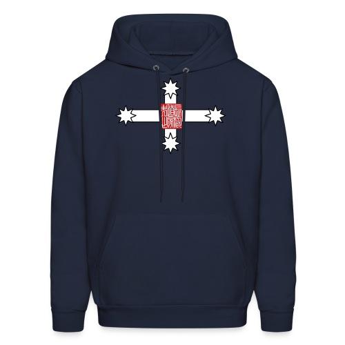 GRTC Sweatshirt - Men's Hoodie