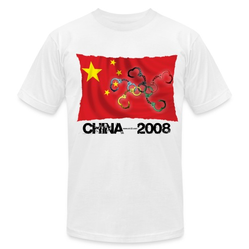 china beijing 2008 - Men's Fine Jersey T-Shirt