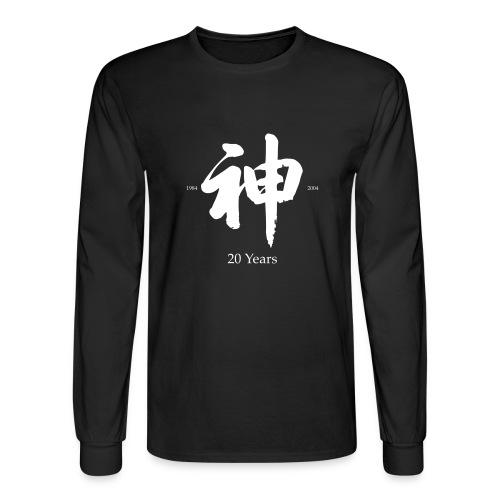 20th Anniversary Long Sleeve - Men's Long Sleeve T-Shirt