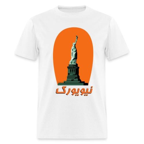 New York T - Men's T-Shirt