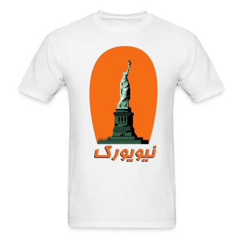 New York T - Men's T-Shirt
