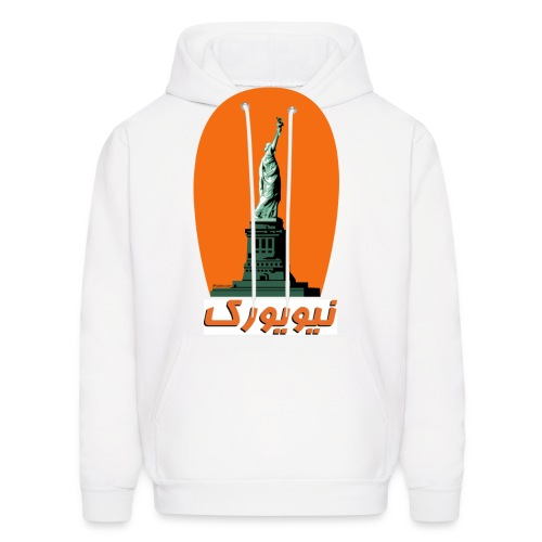 New York Sweats - Men's Hoodie