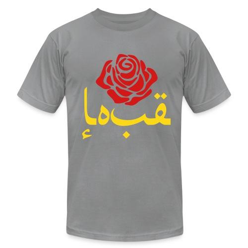 Love Tee - Men's Fine Jersey T-Shirt