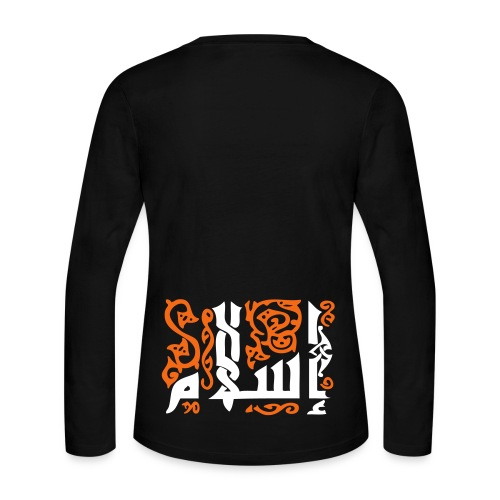 al-Haq - Women's Long Sleeve Jersey T-Shirt