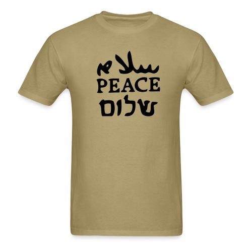 Peace in the Middle East - Men's T-Shirt