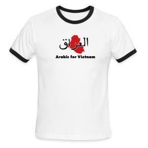 Arabic for Vietnam - Men's Ringer T-Shirt