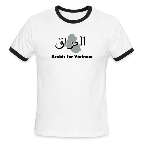Arabic for Vietnam - Men's Ringer T-Shirt