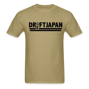 Drift Japan Hardware Khaki T-Shirt - Men's T-Shirt