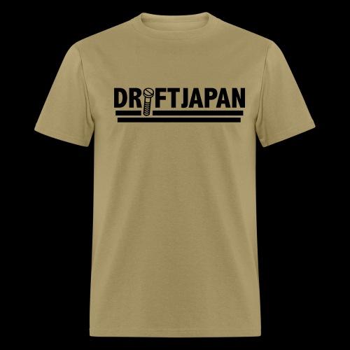 Drift Japan Hardware Khaki T-Shirt - Men's T-Shirt