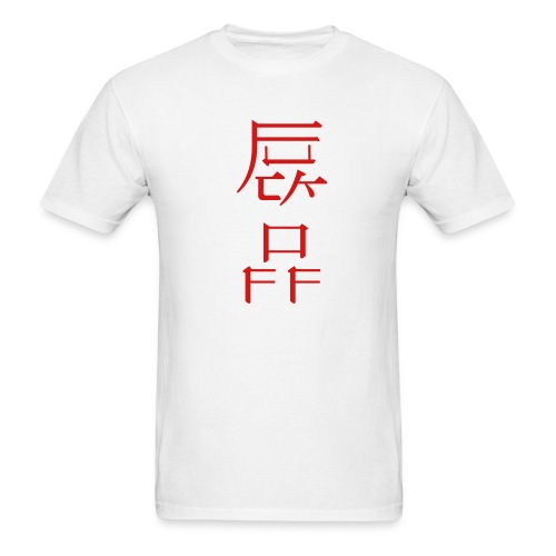 F&%c# Off Tee from NACiA Clothing - Men's T-Shirt