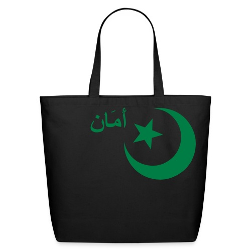 ISLAM - Eco-Friendly Cotton Tote