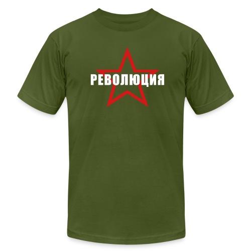 Revolution Jersey Tee Shirt - Men's Fine Jersey T-Shirt