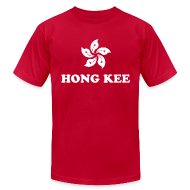 T-Shirts ~ Men's T-Shirt by American Apparel ~ Hong Kee