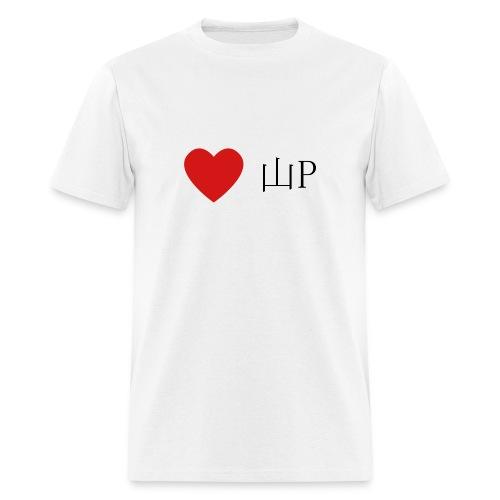 Heart Yamapi - Men's T-Shirt