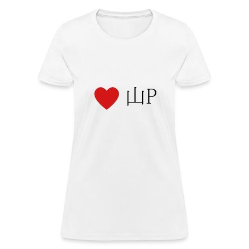 Heart Yamapi - Women's T-Shirt