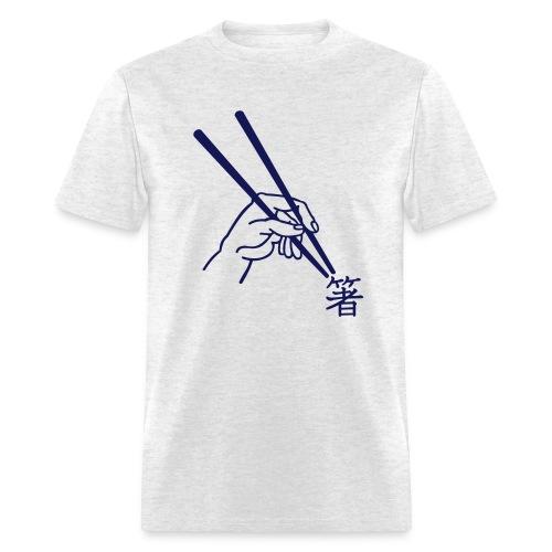 Chopsticks - Japanese - MLW - Men's T-Shirt