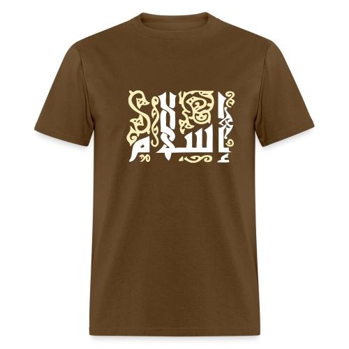 al-Haq - Men's T-Shirt