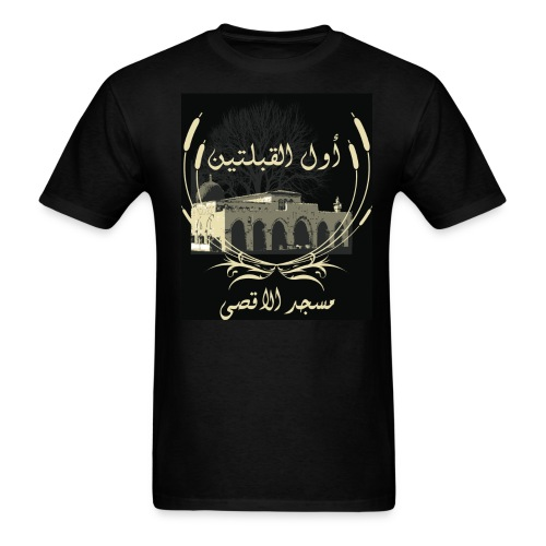 Masjid Al-Aqsa - Men's T-Shirt