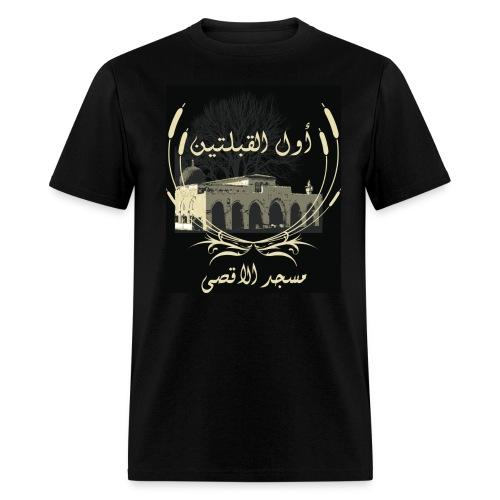 Masjid Al-Aqsa - Men's T-Shirt