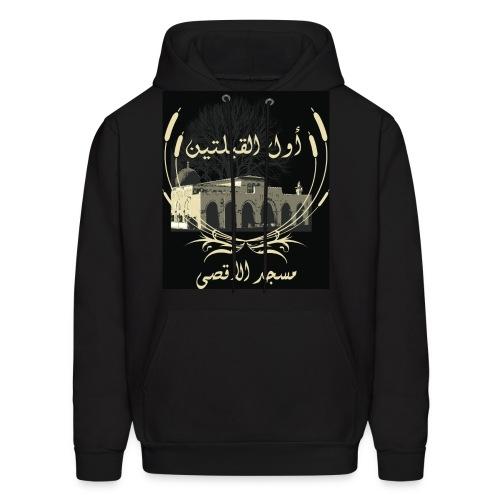 Masjid Al-Aqsa - Men's Hoodie