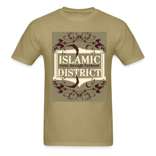 Islamic District - Men's T-Shirt