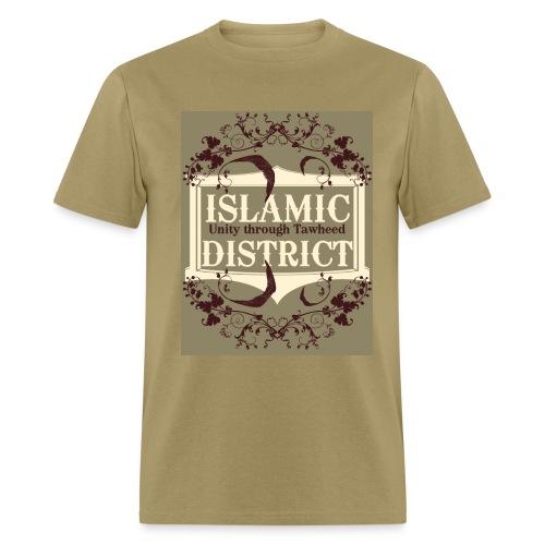 Islamic District - Men's T-Shirt