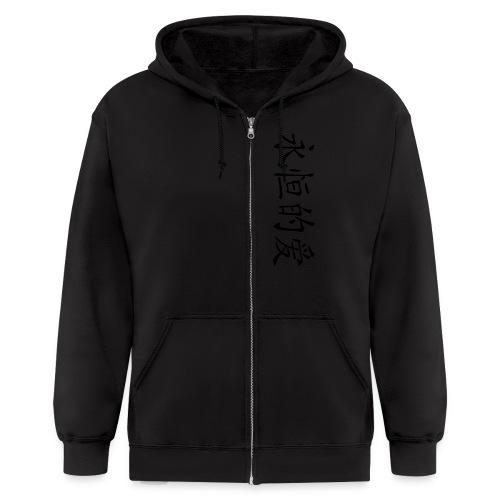 Everlasting Love Zip hoodie - Men's Zip Hoodie