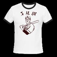 T-Shirts ~ Men's Ringer T-Shirt ~ KAORU BETTO BASEBALL SHIRT