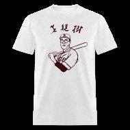 T-Shirts ~ Men's T-Shirt ~ KAORU BETTO T-SHIRT