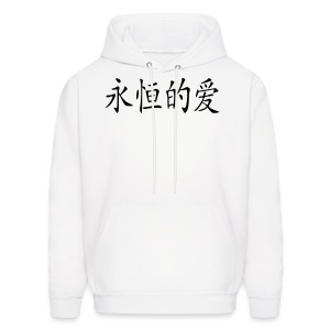 Everlasting Love Chinese Symbol Mens Hoody - Men's Hoodie