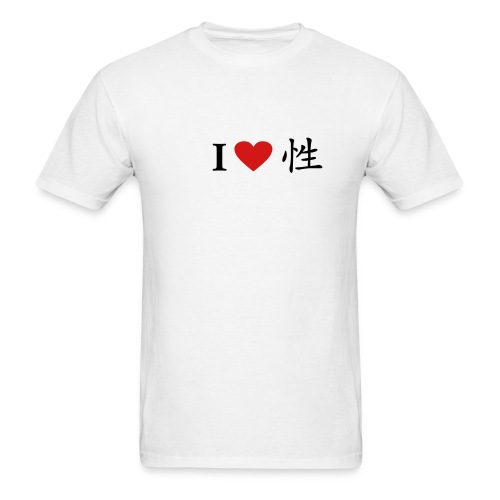 Small I love Sex (Chinese) -  T-Shirt - Men's T-Shirt