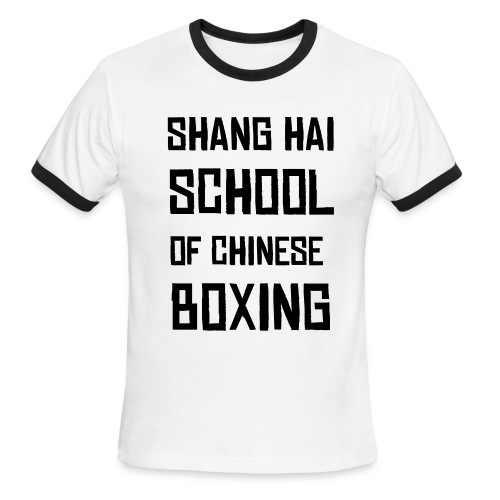 Chinese Boxing Tee - Men's Ringer T-Shirt