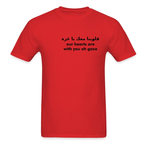 Our Hearts are with you Gaza (men's) - Men's T-Shirt