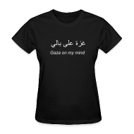 Women's T-Shirts ~ Women's T-Shirt ~ Gaza on my mind (women's)