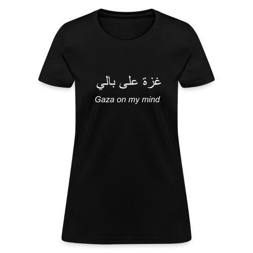 Gaza on my mind (women's) - Women's T-Shirt
