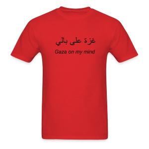 Gaza on my mind (men's) - Men's T-Shirt