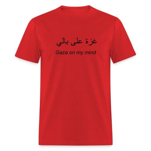 Gaza on my mind (men's) - Men's T-Shirt