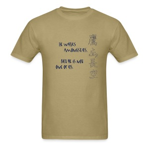 Jack's Lost Chinese Tattoo And Translation - Men's T-Shirt