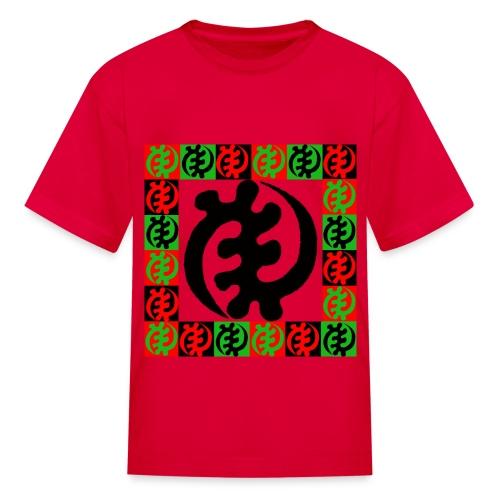 Gye Nyame - Kids' T-Shirt