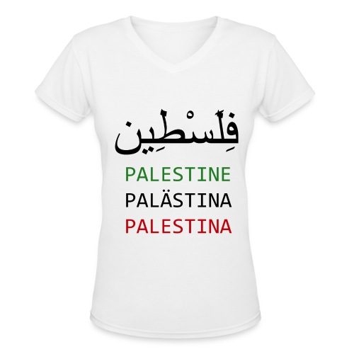 Free Palestine Womens V-neck Tee - Women's V-Neck T-Shirt