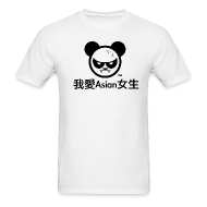 T-Shirts ~ Men's T-Shirt ~ I Love Asian Women