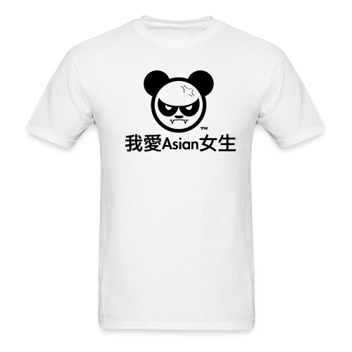 I Love Asian Women - Men's T-Shirt