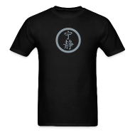T-Shirts ~ Men's T-Shirt ~ SERENITY T-Shirt - Metallic Silver