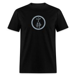 SERENITY T-Shirt - Metallic Silver - Men's T-Shirt
